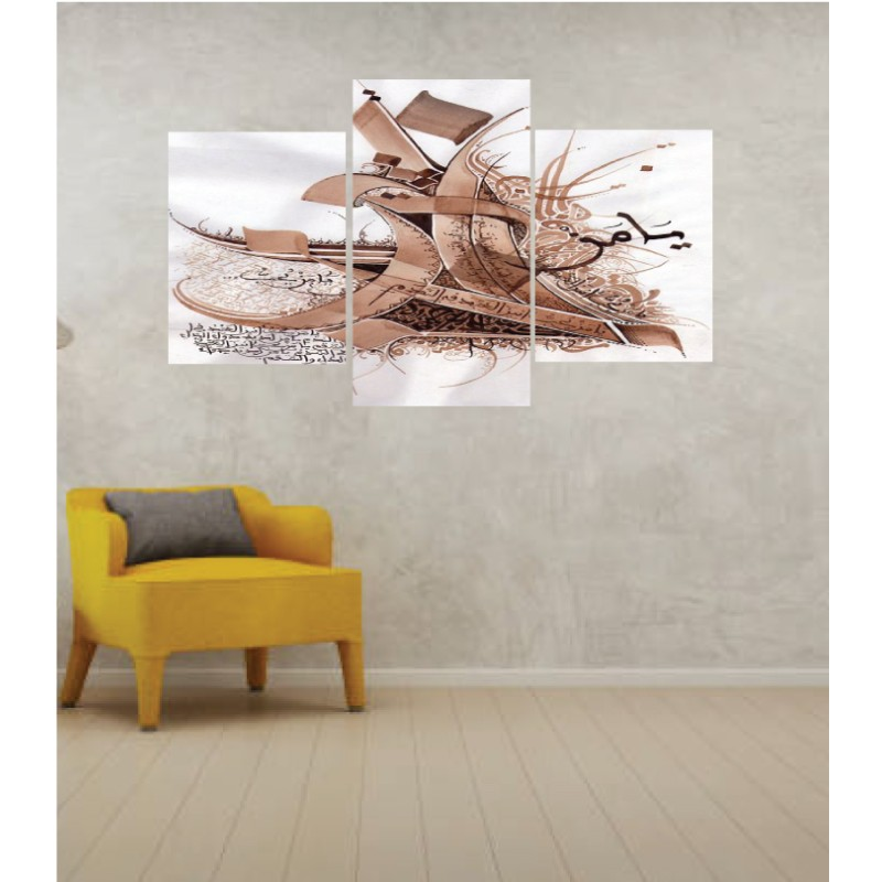 Wall Frames 3 Pieces Set Canvas – Digitally Printed Wall Canvas TI-180