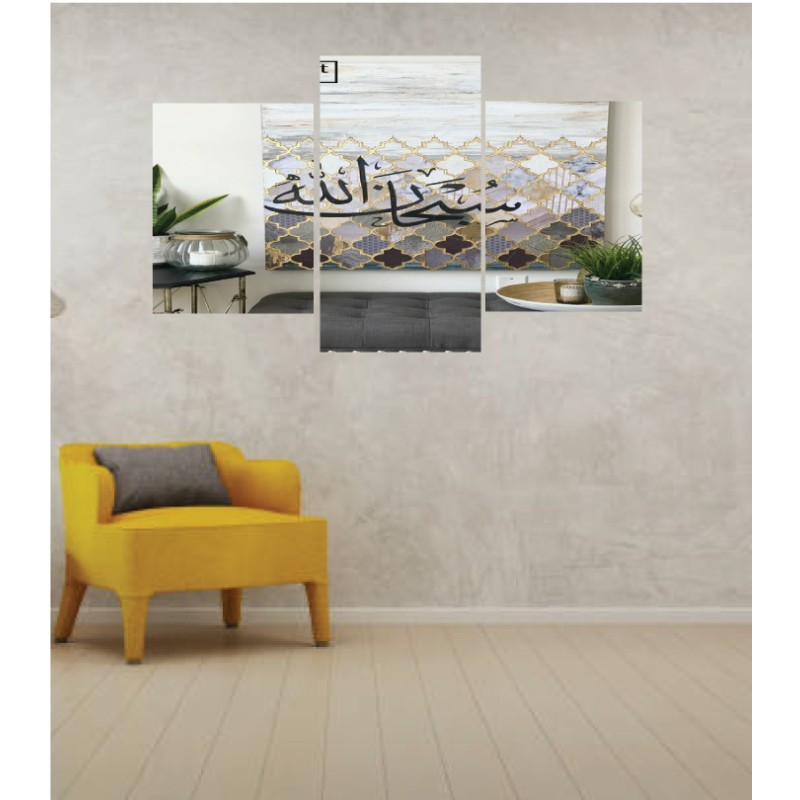 Wall Frames 3 Pieces Set Canvas – Digitally Printed Wall Canvas TI-21