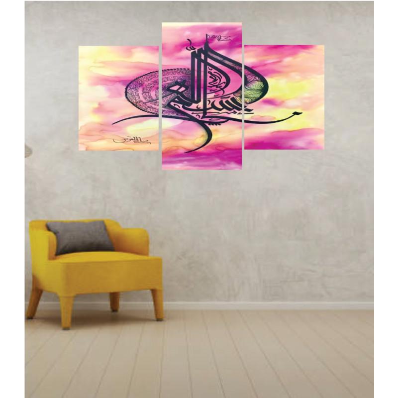 Wall Frames 3 Pieces Set Canvas – Digitally Printed Wall Canvas TI-28