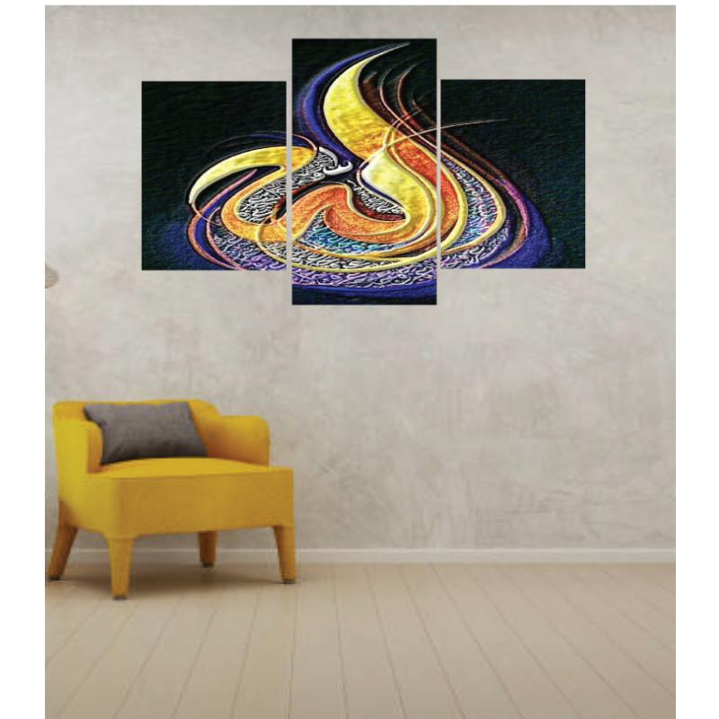 Wall Frames 3 Pieces Set Canvas – Digitally Printed Wall Canvas TI-3