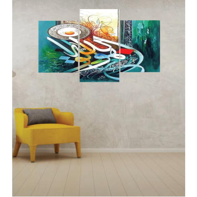 Wall Frames 3 Pieces Set Canvas – Digitally Printed Wall Canvas TI-33
