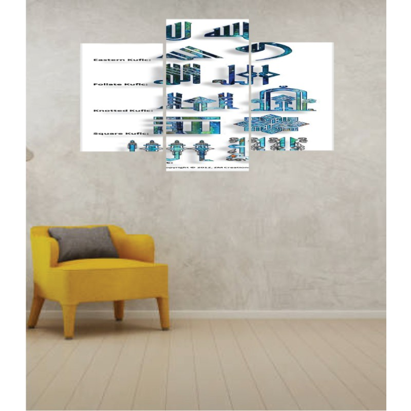 Wall Frames 3 Pieces Set Canvas – Digitally Printed Wall Canvas TI-36