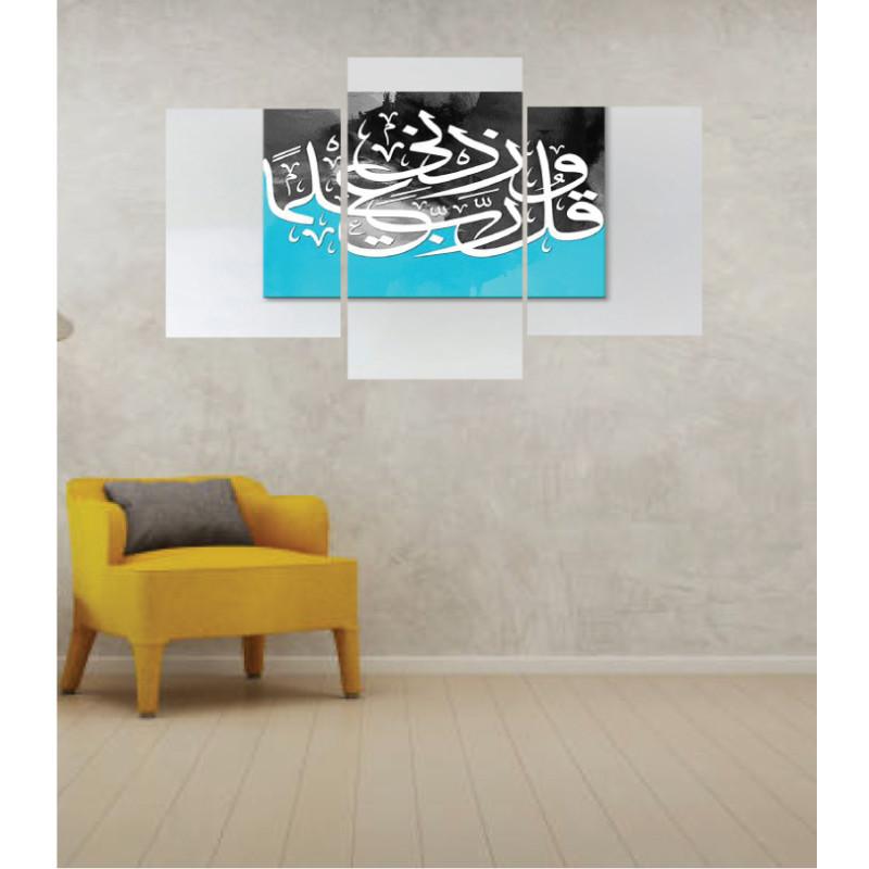 Wall Frames 3 Pieces Set Canvas – Digitally Printed Wall Canvas TI-38