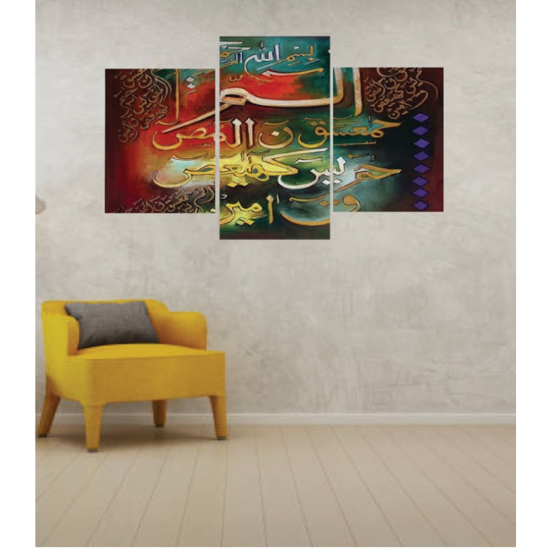 Wall Frames 3 Pieces Set Canvas – Digitally Printed Wall Canvas TI-40