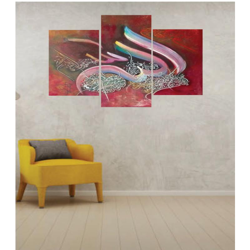 Wall Frames 3 Pieces Set Canvas – Digitally Printed Wall Canvas TI-41