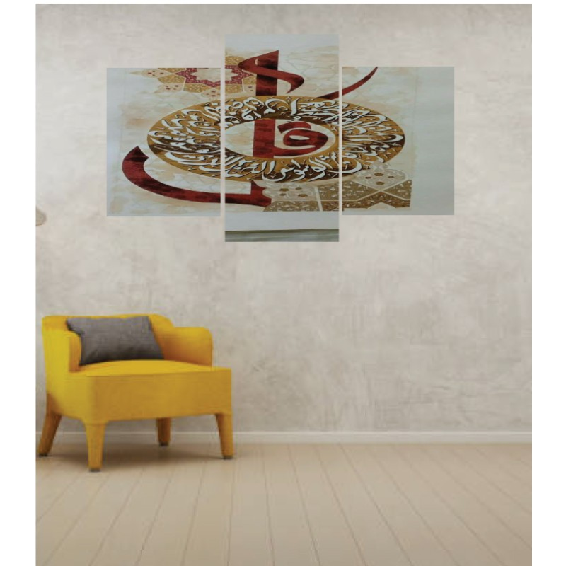 Wall Frames 3 Pieces Set Canvas – Digitally Printed Wall Canvas TI-50