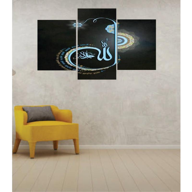 Wall Frames 3 Pieces Set Canvas – Digitally Printed Wall Canvas TI-60