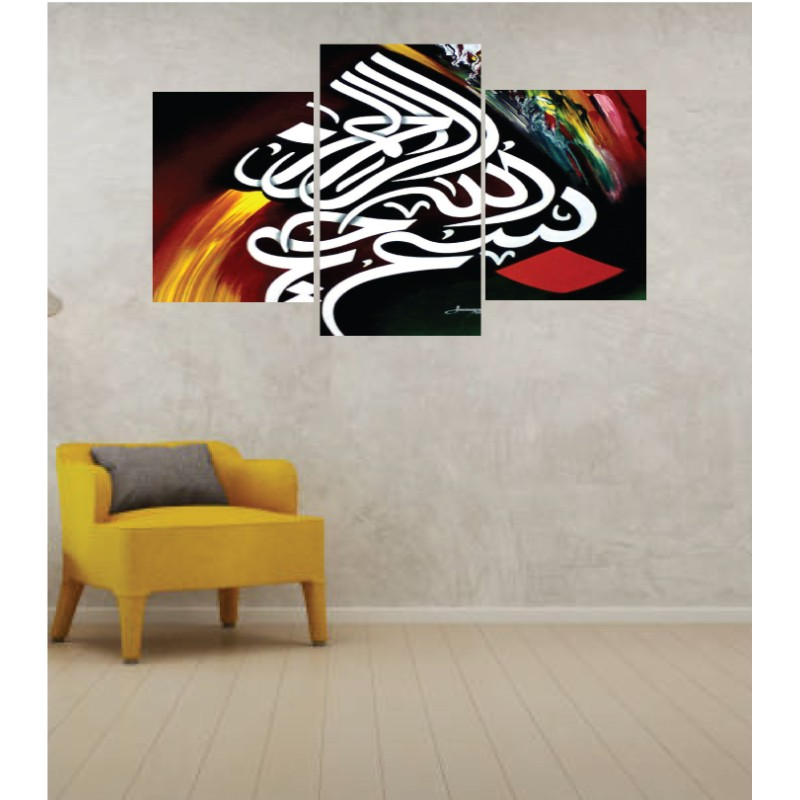 Wall Frames 3 Pieces Set Canvas – Digitally Printed Wall Canvas TI-61