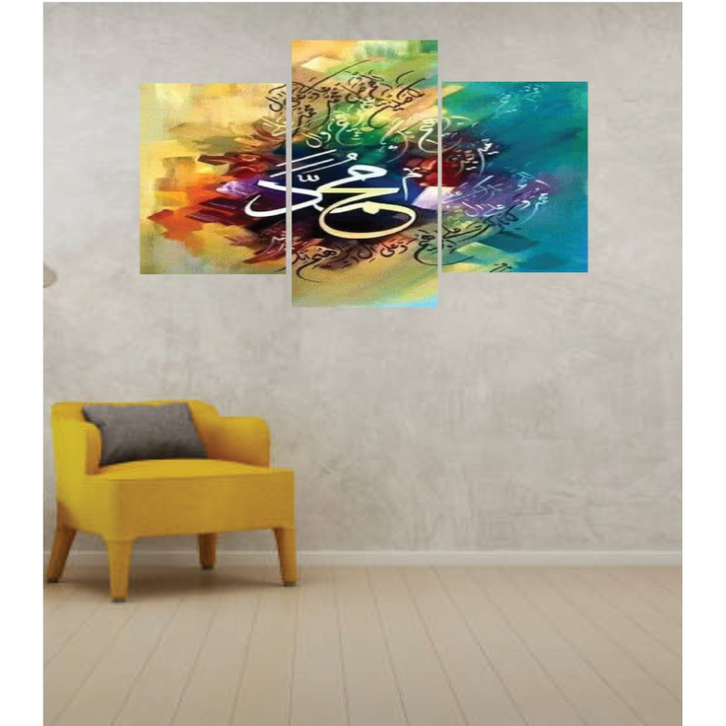 Wall Frames 3 Pieces Set Canvas – Digitally Printed Wall Canvas TI-64