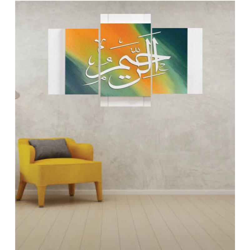 Wall Frames 3 Pieces Set Canvas – Digitally Printed Wall Canvas TI-70