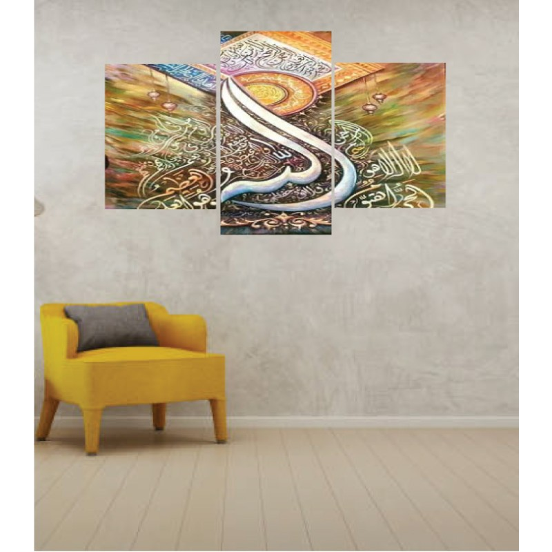 Wall Frames 3 Pieces Set Canvas – Digitally Printed Wall Canvas TI-78