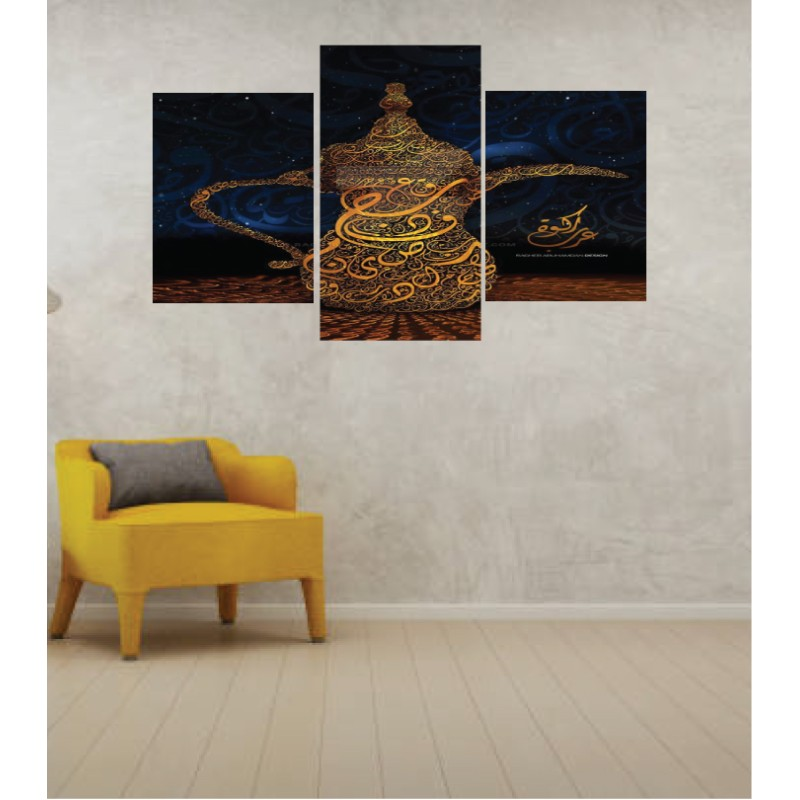 Wall Frames 3 Pieces Set Canvas – Digitally Printed Wall Canvas TI-79