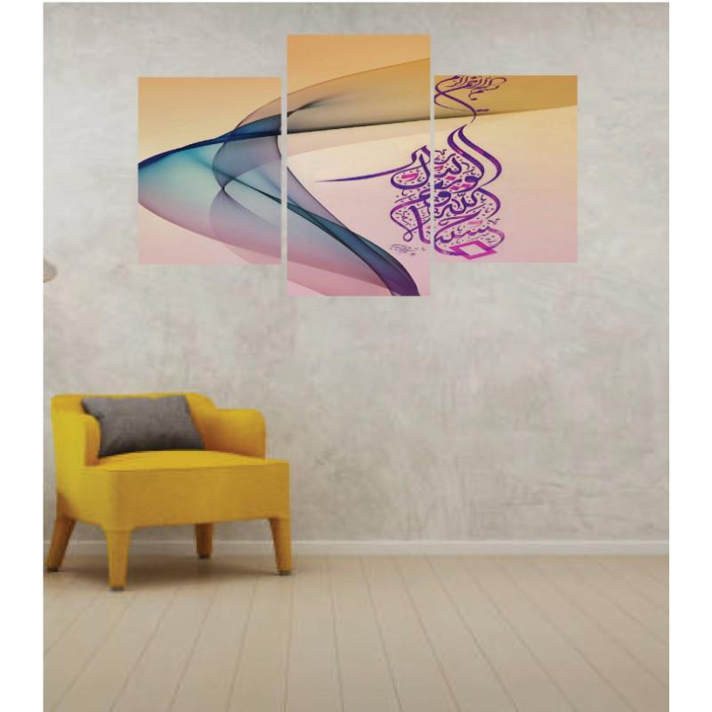 Wall Frames 3 Pieces Set Canvas – Digitally Printed Wall Canvas TI-81