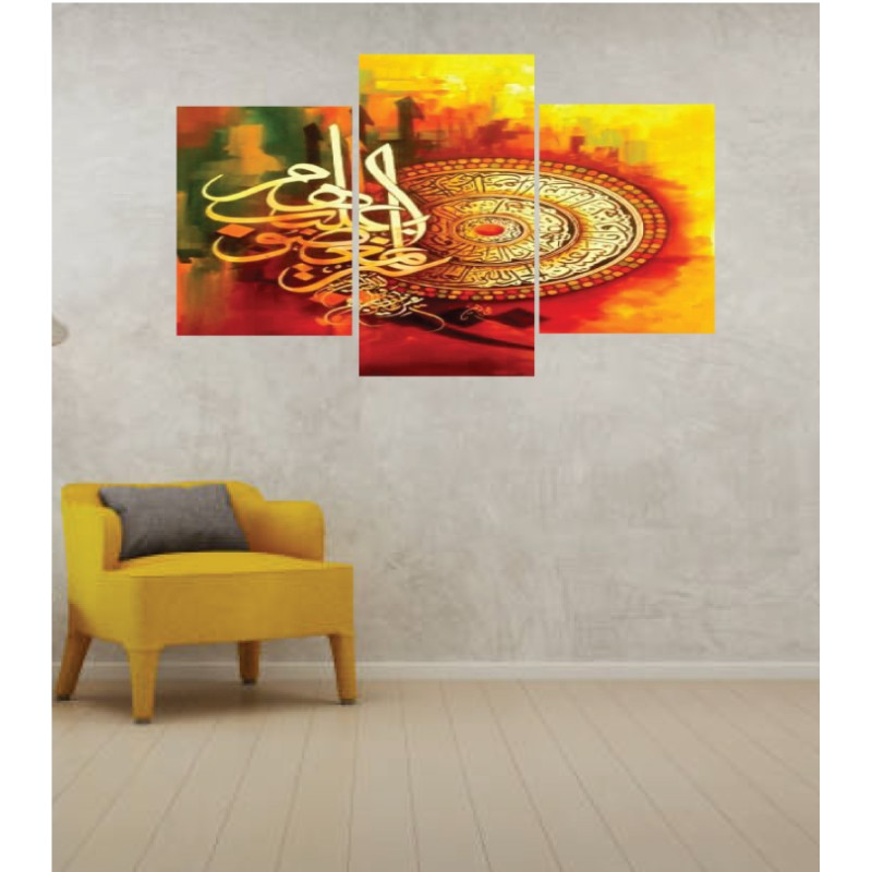 Wall Frames 3 Pieces Set Canvas – Digitally Printed Wall Canvas TI-86