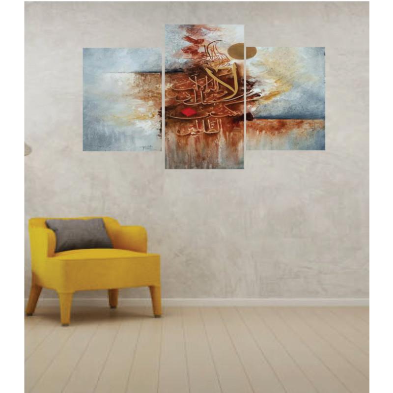 Wall Frames 3 Pieces Set Canvas – Digitally Printed Wall Canvas TI-89