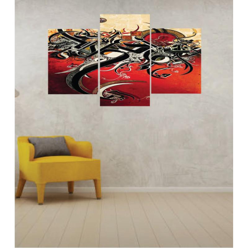 Wall Frames 3 Pieces Set Canvas – Digitally Printed Wall Canvas TI-99