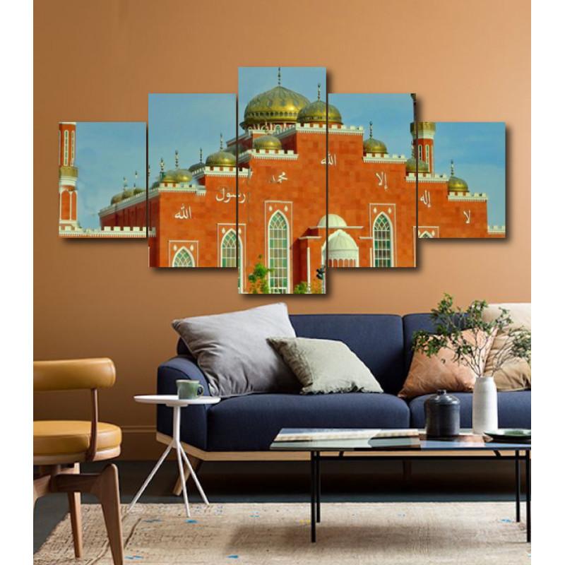 Wall Frames 5 Pieces Set Canvas - Digitally Printed Wall Canvas  post-170