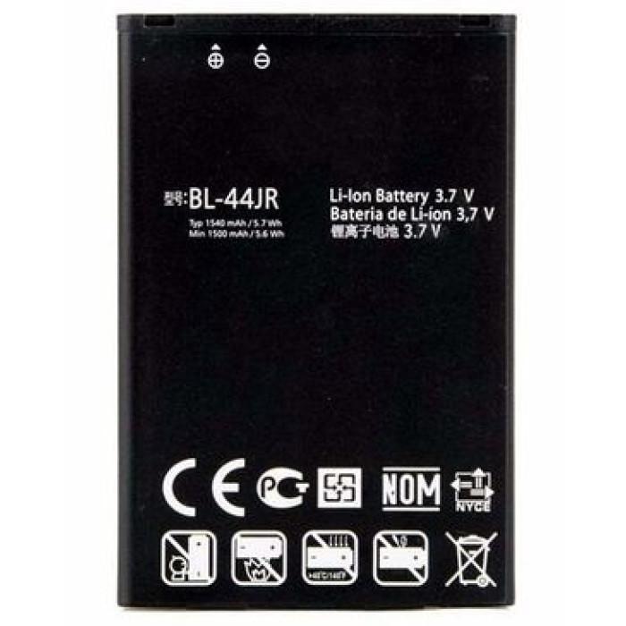 BL-44JR Battery For LG Optimus – 1500mAh – Black