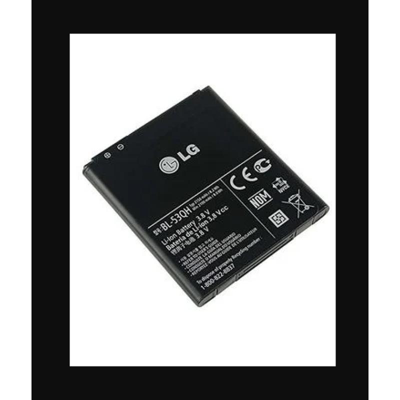 BL-53QH – Battery For LG Optimus 4X – 2150mAh – Black