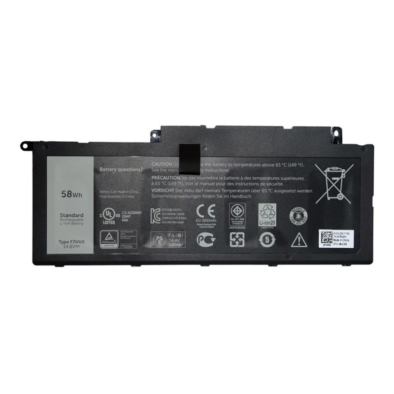 Battery For Dell Inspiron 15- 7537 17- 7737