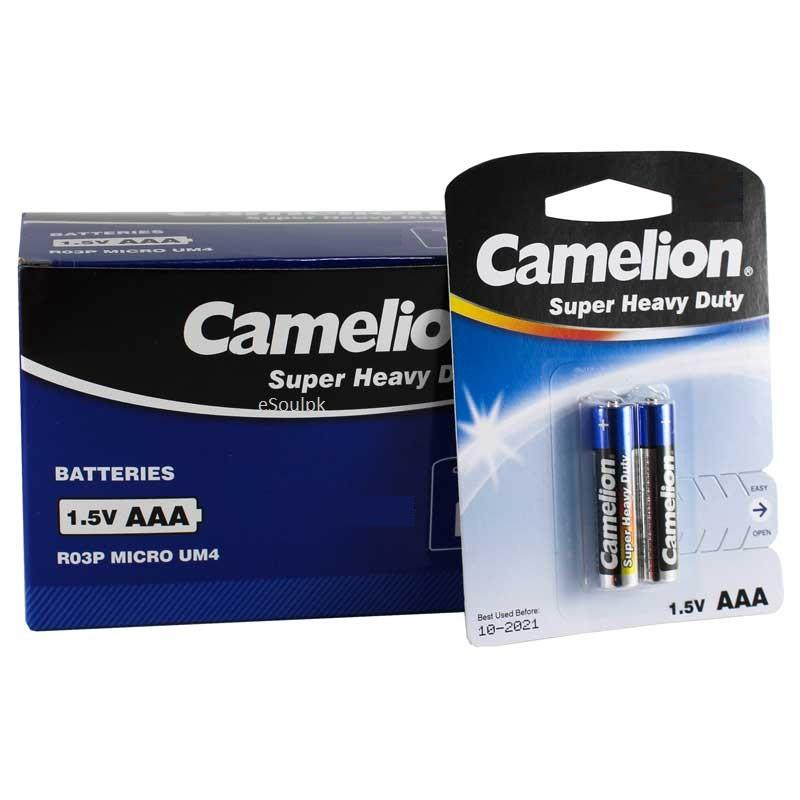 Camelion AAA Super Heavy Duty (Pack of 2)