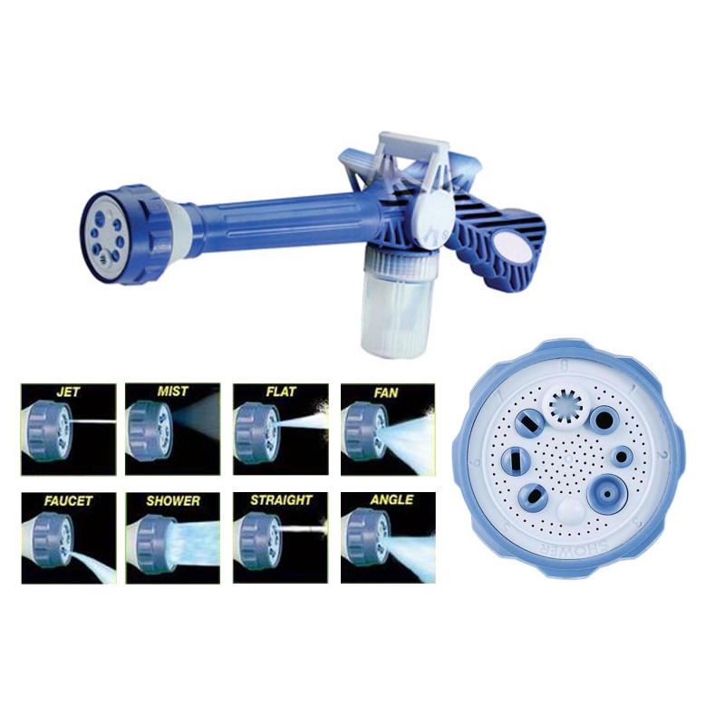 EZ Jet Water Cannon Spray Gun - Blue