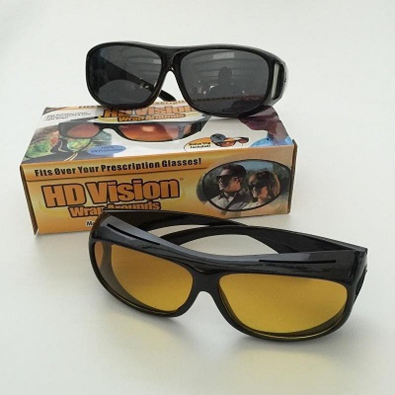 HD Vision Wrap Around Glasses