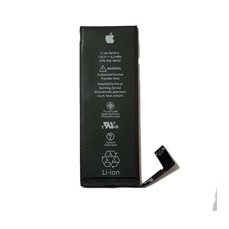 Iphone 6/6s Battery (Original)