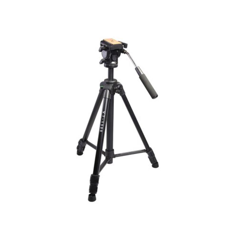 Kingjoy VT-1500 Black Pro Video Tripod