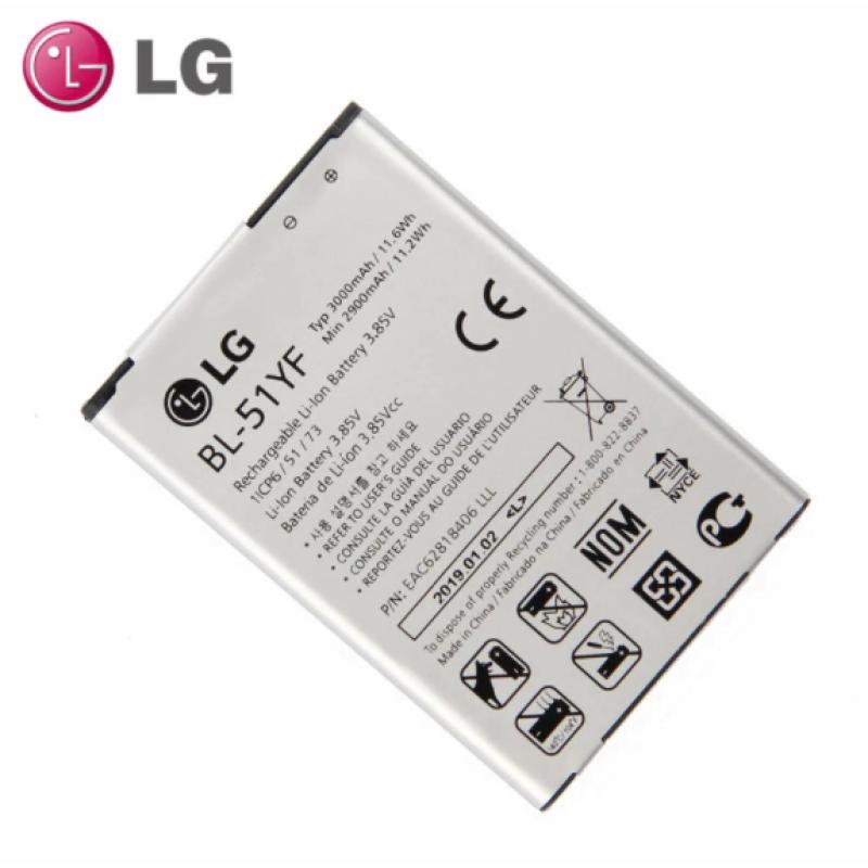LG G4 Mobile Battery (Original)