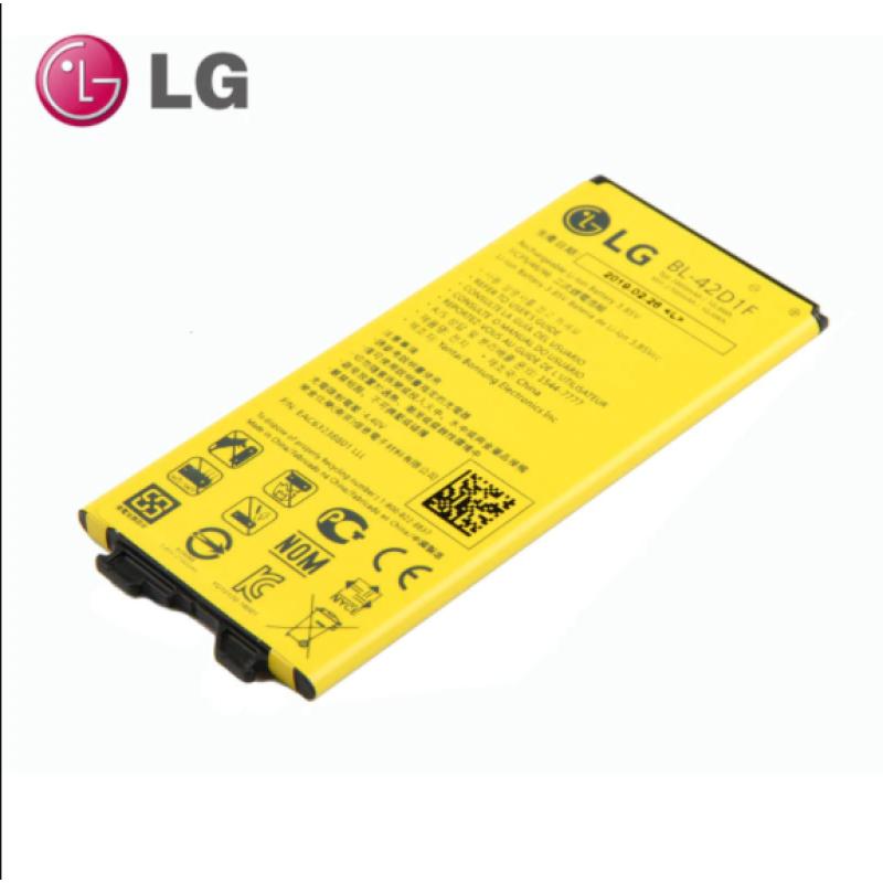 LG G5 Mobile Battery (Original)