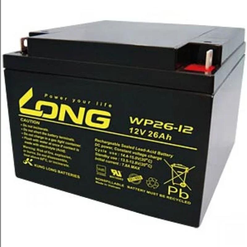 LONG 12V 26A Dry Battery
