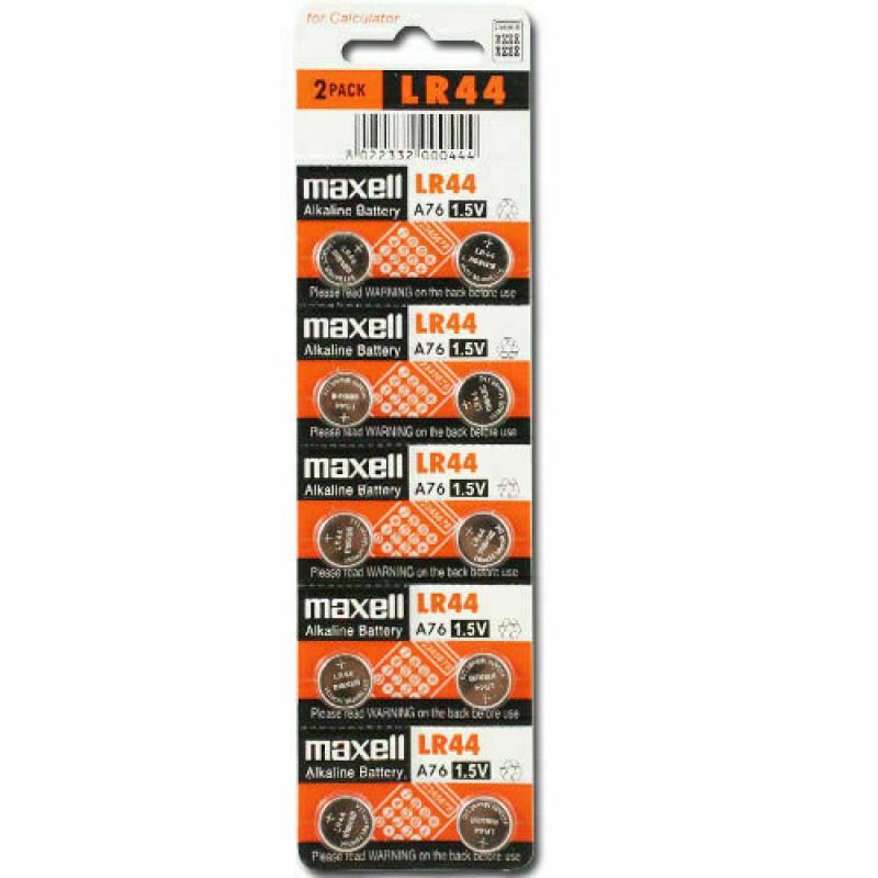 Maxell LR44 1.5V Alkaline Battery (Pack of 10)