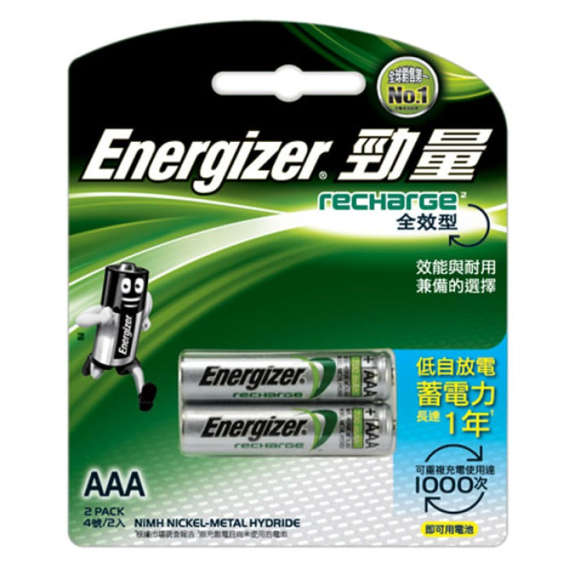 Energizer AAA 700mAh Rechargeable Batteries (Pack of 2)
