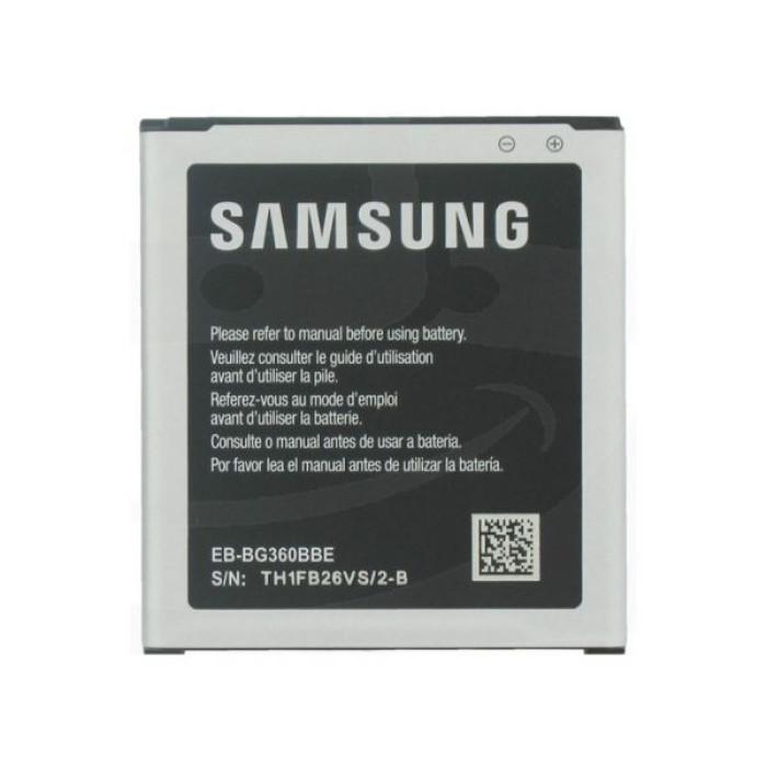 Samsung G360 Battery (Original)