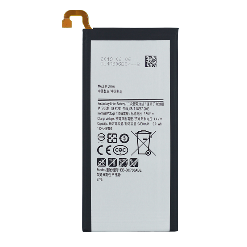 Samsung Galaxy C7 Mobile Battery (Original)