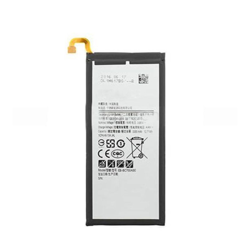 Samsung Galaxy C7 Pro Mobile Battery (Original)