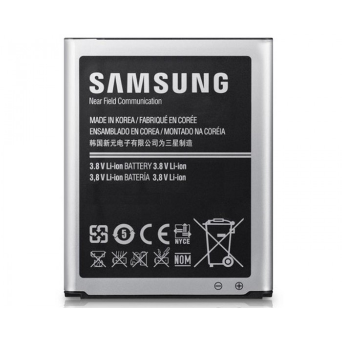 Samsung Galaxy S4 Battery (Original)