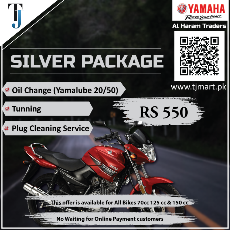 Yamaha Silver Package
